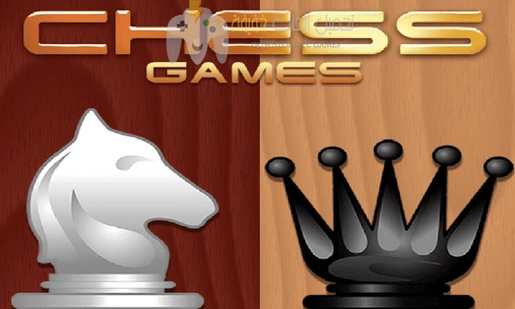 تحميل لعبة شطرنج Chess Free للكمبيوتر من ميديا فاير مجاناً