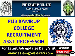 Pub Kamrup College Recruitment 2019