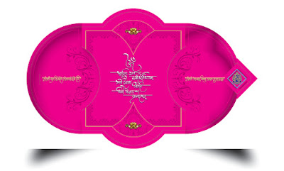 wedding invitations-AR Graphics