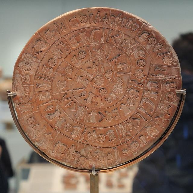 Heraklion: het archeologisch museum