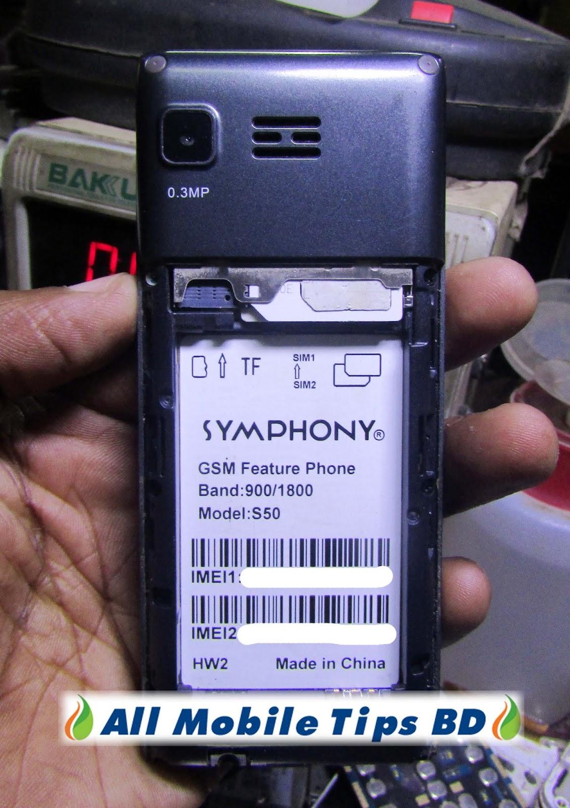 Flash Advan S50 : flash, advan, Symphony, Flash, Without, Password, Mobile