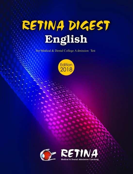 ইংরেজি বই রেটিনা ডাইজেস্ট pdf ডাউনলোড করুন | Retina Digest English Book Pdf free download