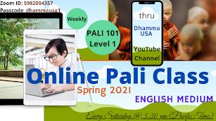 PALI101-Level 1- English Medium