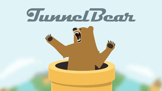 tunnelbear memilili logo beruang yang menandakan jaringannya kuat dan handal