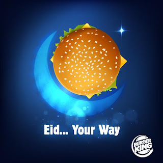 اعلانات شركة برجر كنج Burger King للعيد