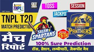 TNPL T20 26th Match Salem vs Madurai Who will win Today 100% Match Prediction