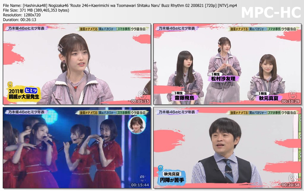 Nogizaka46 'Route 246 + Kaerimichi wa Toomawari Shitaku Naru' Buzz Rhythm 02 200821 (NTV)