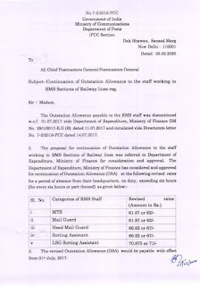 7th CPC Outstation Allowance to the staff working in RMS Sections of Railway lines