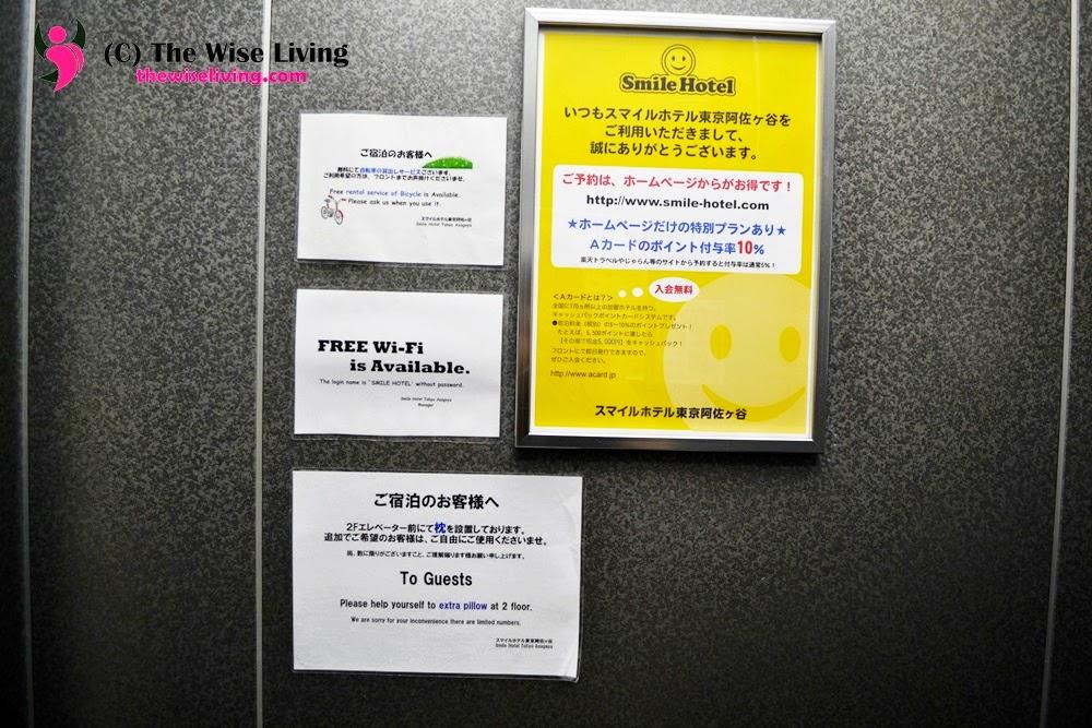 Cheap Hotel in Tokyo: Smile Hotel Asagaya Review