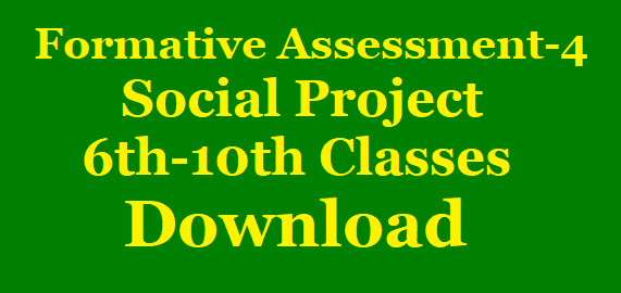 Formative Assessment FA-4 Social Studies Project Work for the Classes from 6th to 10th Download /2020/02/Formative-Assessment-FA-4-Social-Studies-Project-Work-for-the-Classes-from-6th-to-10th-Download.html