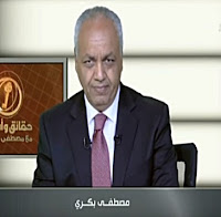 برنامج حقائق و أسرار حلقة الجمعة 25-8-2017 مع مصطفى بكرى و حلقة عن المصالحة بـ كوم هتيم