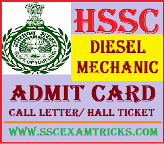 HSSC Diesel Mechanic Admit Card