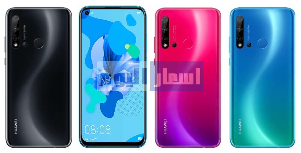 سعر Huawei P20 lite 2019