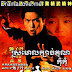 Fist of Fury 1995-[34Ep End]