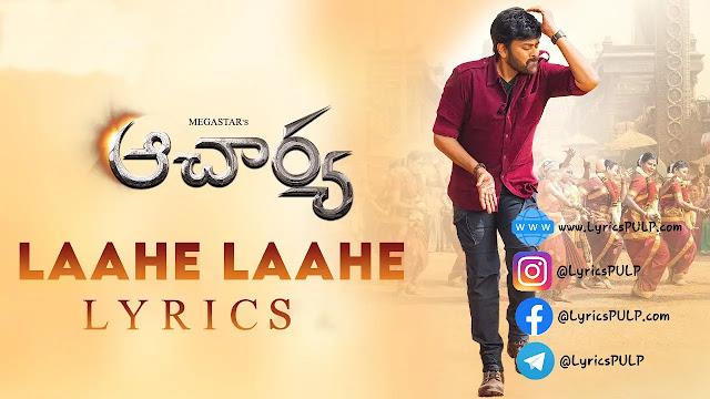 LAAHE LAAHE SONG LYRICS | ACHARYA Movie | In Telugu & English - LyricsPULP.com