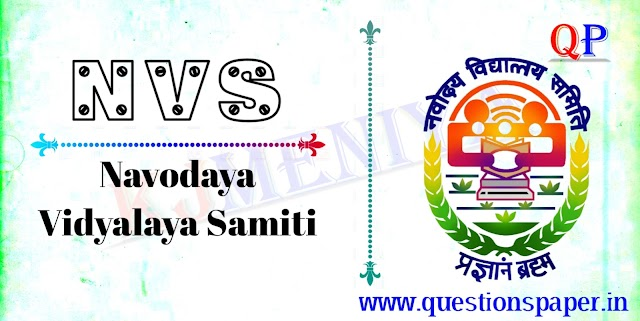 Navodaya Vidyalaya Samiti (NVS) Std 06 Entrance Exam (Gujarati) Question Paper (11-01-2020)