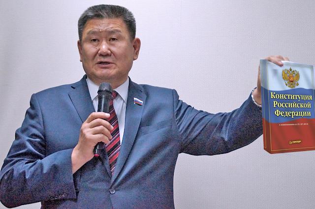 Результаты голосования по поправкам в Конституцию признать недействительными – мнение сенатора В. Мархаева