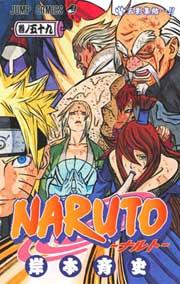 Ver Descargar Naruto Manga Tomo 59