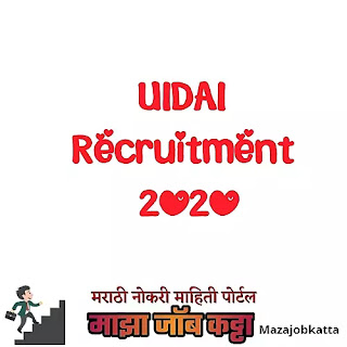 UIDAI Recruitment 2020 - Apply Online For Various posts