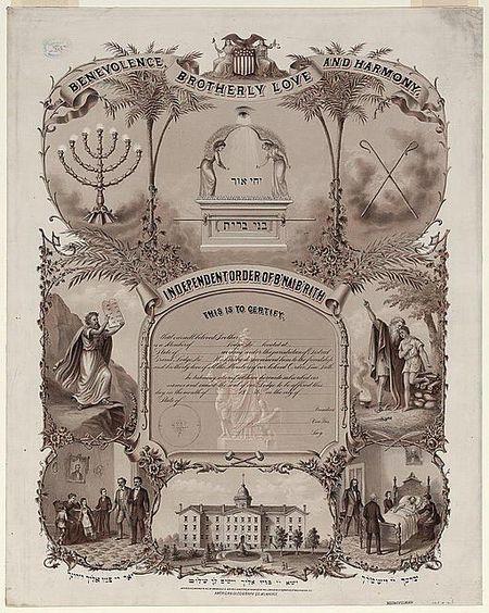 Du pasaulio valdymo režisūriniai projektai: Bnai Brith ir Chabad Liubavič (tęsinys, 3 dalis)