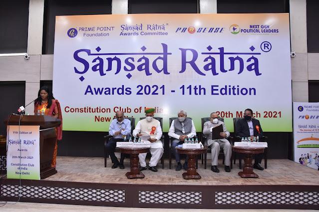 11th edition of sansad ratna awards 2021