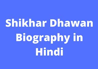 Shikhar Dhawan Biography in Hindi