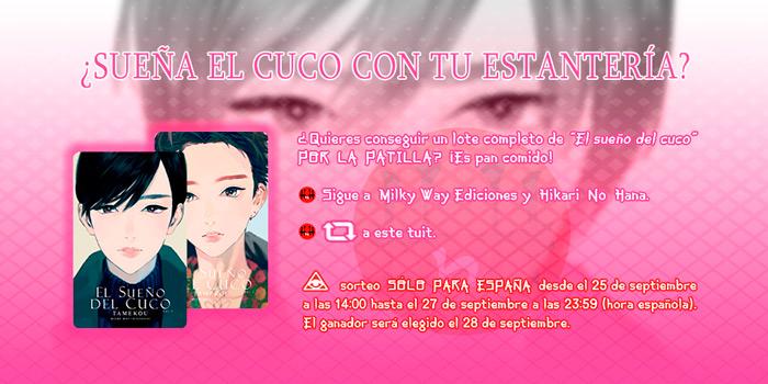 Sorteo manga El Sueño del Cuco - Milky Way Ediciones & Hikari No Hana