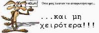 kastoria telos
