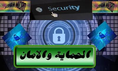 انتي فايروس,تحميل,افيرا,برنامج,تفعيل,مكافح الفيروسات,افيرا انتى فيرس,فيرس,اقوى برنامج حماية,افضل,فيروس,أفيرا أنتي فايروس برو,تحميل افيرا,تفعيل افيرا,حماية,تثبيت,فيروسات,الكمبيوتر,اختراق,تحميل برنامج افيرا,انتي فيرس,تسطيب برنامج افيرا,انتيفيرس
