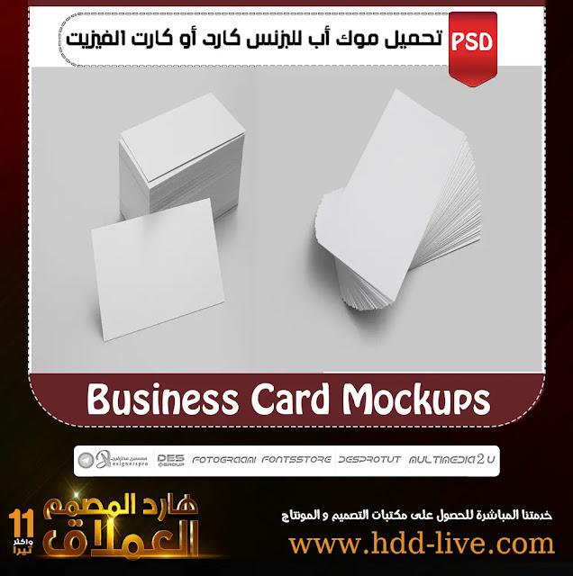 Business Card Mockups Free