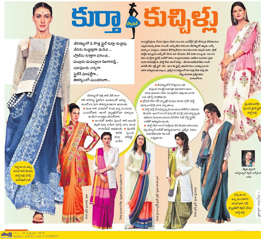 Article on kurta with saree by Kirthika Instituto Design Innovation