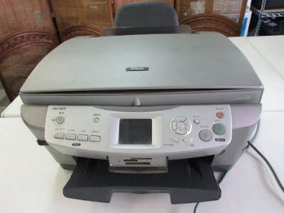 Epson Colorio PM-A870ドライバーダウンロード