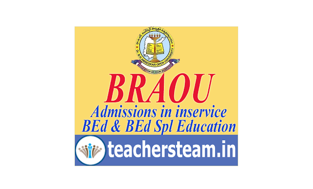 Dr B R Ambedker Open University BEd  BEd Spl Education Admission Entrance Test Notification