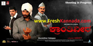 Krantiveera Kannada Movie Songs