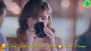 Ye Chand Sa Roshan Chehra Whatsapp Status Love Video