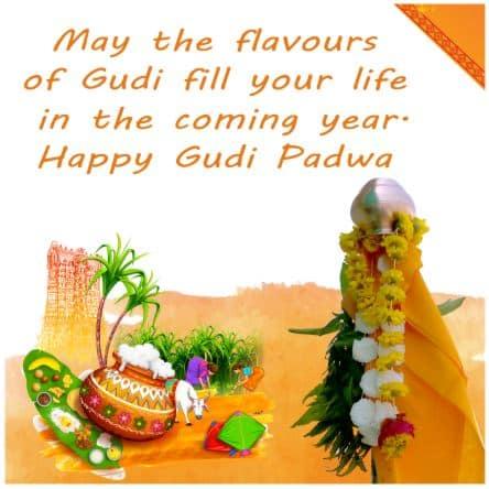 Gudi Padwa Quotes Images