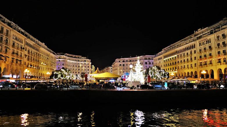 亞里士多德廣場