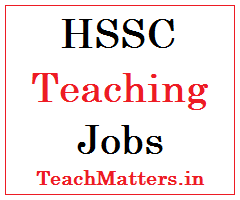image : HSSC Teaching Jobs 2020 : PRT @ TeachMatters