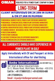 OMAN JOBS : REQUIRED FOR A POWER PLANT COMPANY IN OMAN .g
