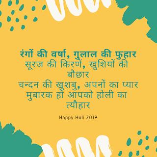 Download HD image of happy Holi