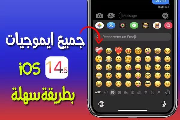 https://www.arbandr.com/2021/02/Get-ios-14.5-emojis-on-all-jailbroken-versions-of-ios14.html