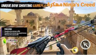 تحميل لعبة Ninja's Creed مهكرة من ميديا فاير اخر اصدار للاندرويد