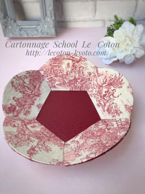 カルトナージュ教室:花形トレイ