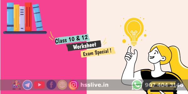 SSLC/Plus Two Worksheet based on Focus Area 2021 by Samagra Shiksha Keralam(SSK)