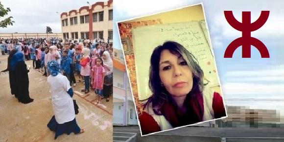 الحجاب الاسلامي محطوت شفيقة Mahtout Chafika