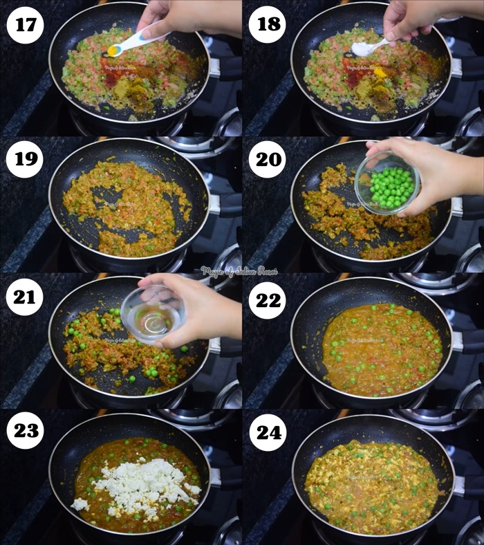 Paneer Bhurji Dhaba Style Recipe - ढाबा स्टाइल पनीर भुर्जी  रेसिपी - Priya R - Magic of Indian Rasoi