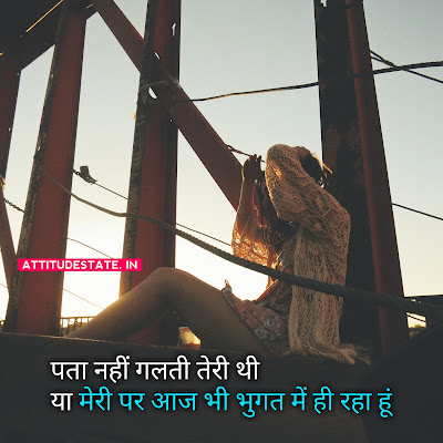 Akelapan Very sad heart touching hindi shayari - site