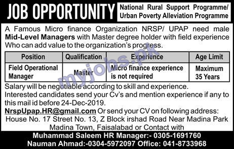 Jobs in National Rural Support Programme │NRSP Faisalabad Jobs 2019│Apply Now