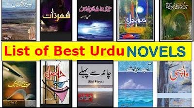 Best Urdu Novels List 2021