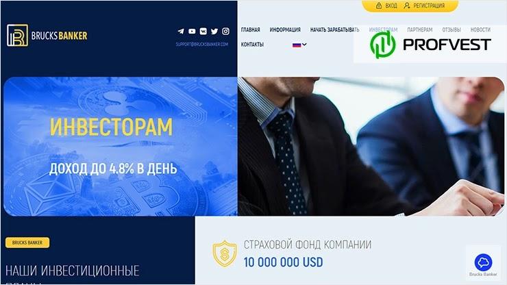 Brucksbanker обзор и отзывы HYIP-проекта
